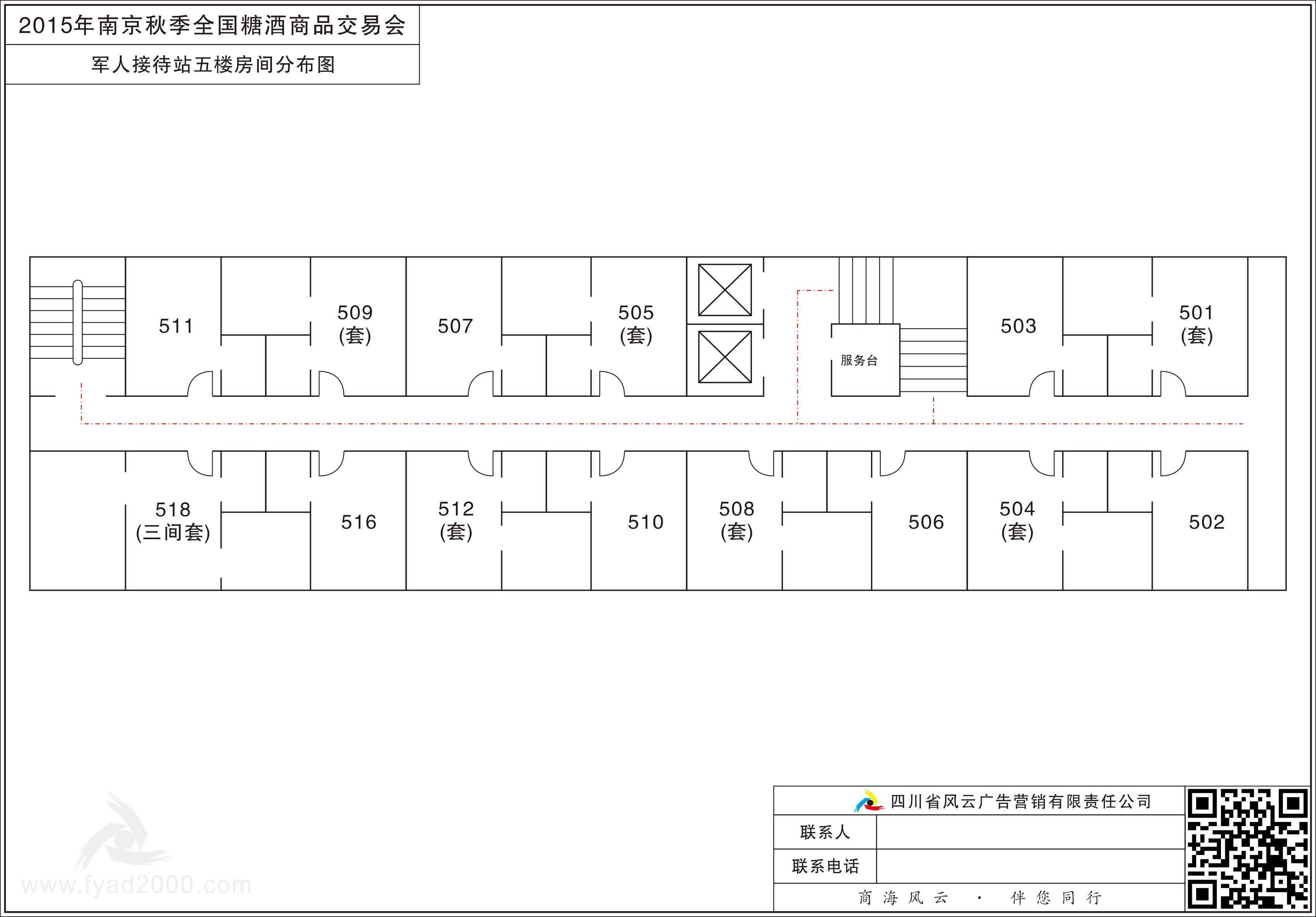 电路 电路图 电子 户型 户型图 平面图 原理图 3392_2364
